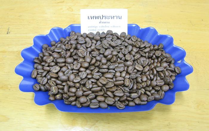 กาแฟคั่วเทพประทาน