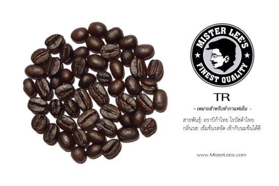 เมล็ดกาแฟคั่ว TR
