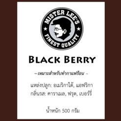 Black Berry Blend