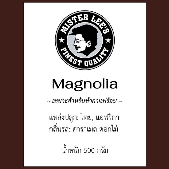 เมล็ดกาแฟคั่ว Magnoila 500g