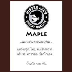 เมล็ดกาแฟคั่ว Maple 500 กรัม