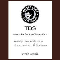 เมล็ดกาแฟคั่ว TBS 500g