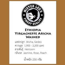 กาแฟเอธิโอเปีย Ethiopia Yirgacheffe Aricha Washed Process