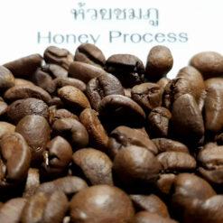 กาแฟห้วยชมภู Natural Process