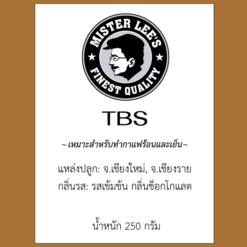 เมล็ดกาแฟคั่ว TBS 250 กรัม