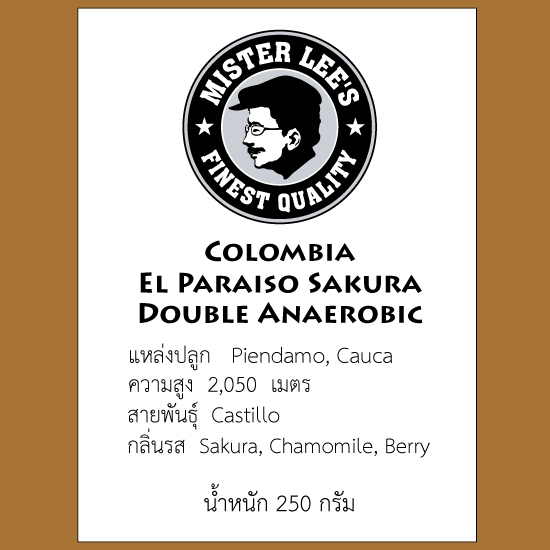 Colombia El Paraiso Sakura Double Anaerobic