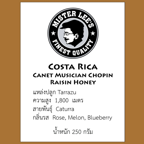 Costa Rica Chopin