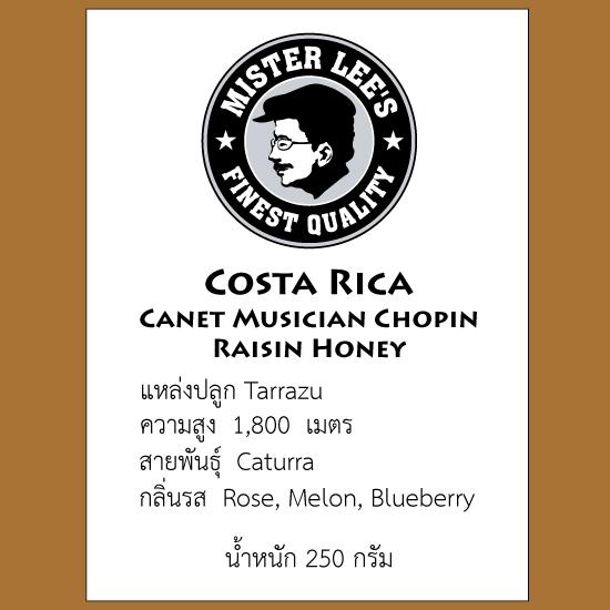 Costa Rica Chopin