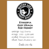Ethiopia Guji Uraga Red Honey