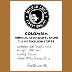 Colombia Arnulfo Leguizamo Finca El Faldón 1st Place Cup of Excellence 2011