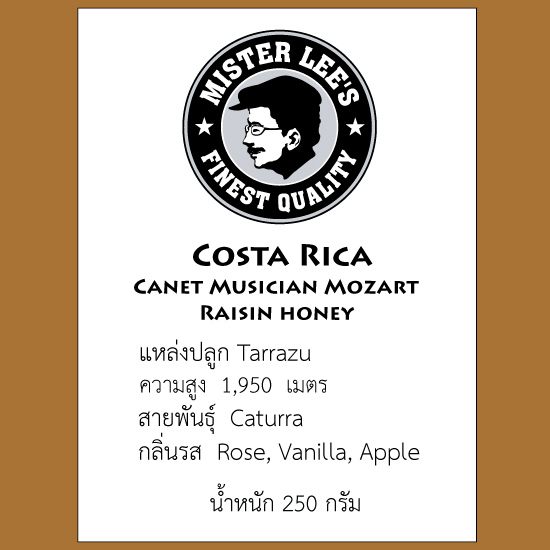 Costa Rica Canet Musician Mozart