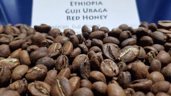 Ethiopia Guji Uraga Red Honey