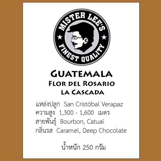 Guatemala Flor del Rosario la Cascada 250g