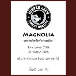Magnolia-250g-Label