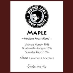 Maple-blend-250g