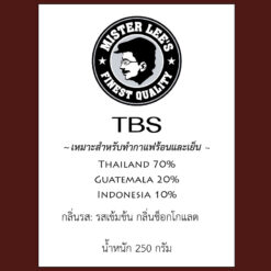 TBS-250g
