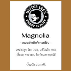 Magnolia-250g