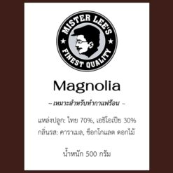 Magnolia-500g