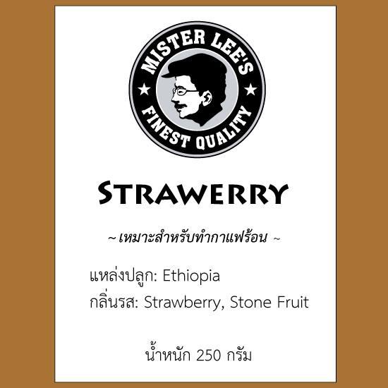 กาแฟคั่ว Strawberry