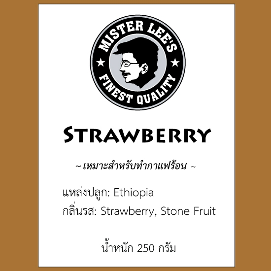 กาแฟ-Strawberry