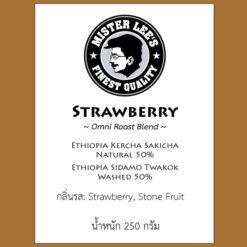 Strawberry Onmi Roast