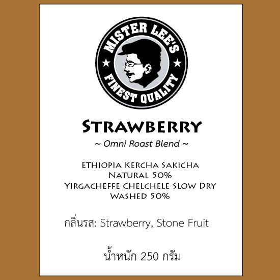Strawberry Omni Roast