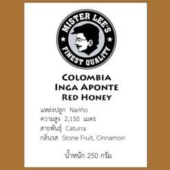 กาแฟโคลัมเบีย Colombia Inga Aponte Red Honey