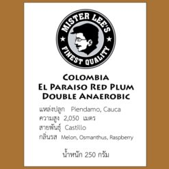 Colombia El Paraiso Red Plum Double Anaerobic