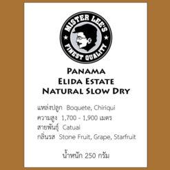 กาแฟปานามา-Panama-Elida-Natural-Slow-Dry