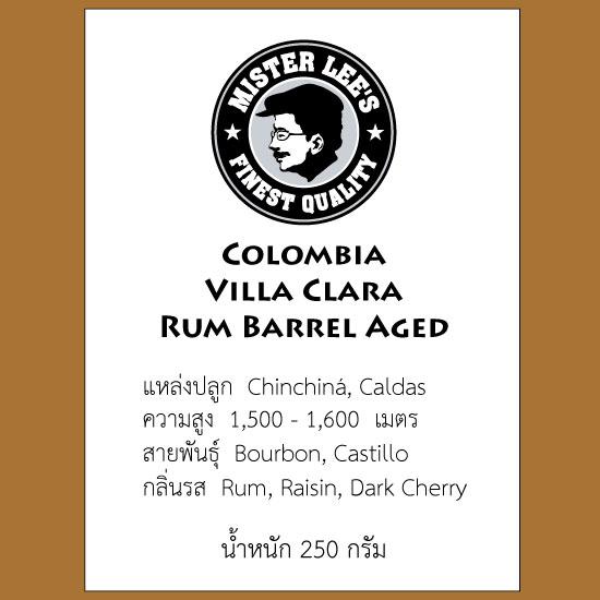กาแฟโคลัมเบีย Colombia Rum Barrel Aged Villa Clara