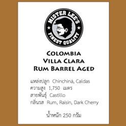 กาแฟโคลัมเบีย Colombia Rum Barrel Aged Vila Clara