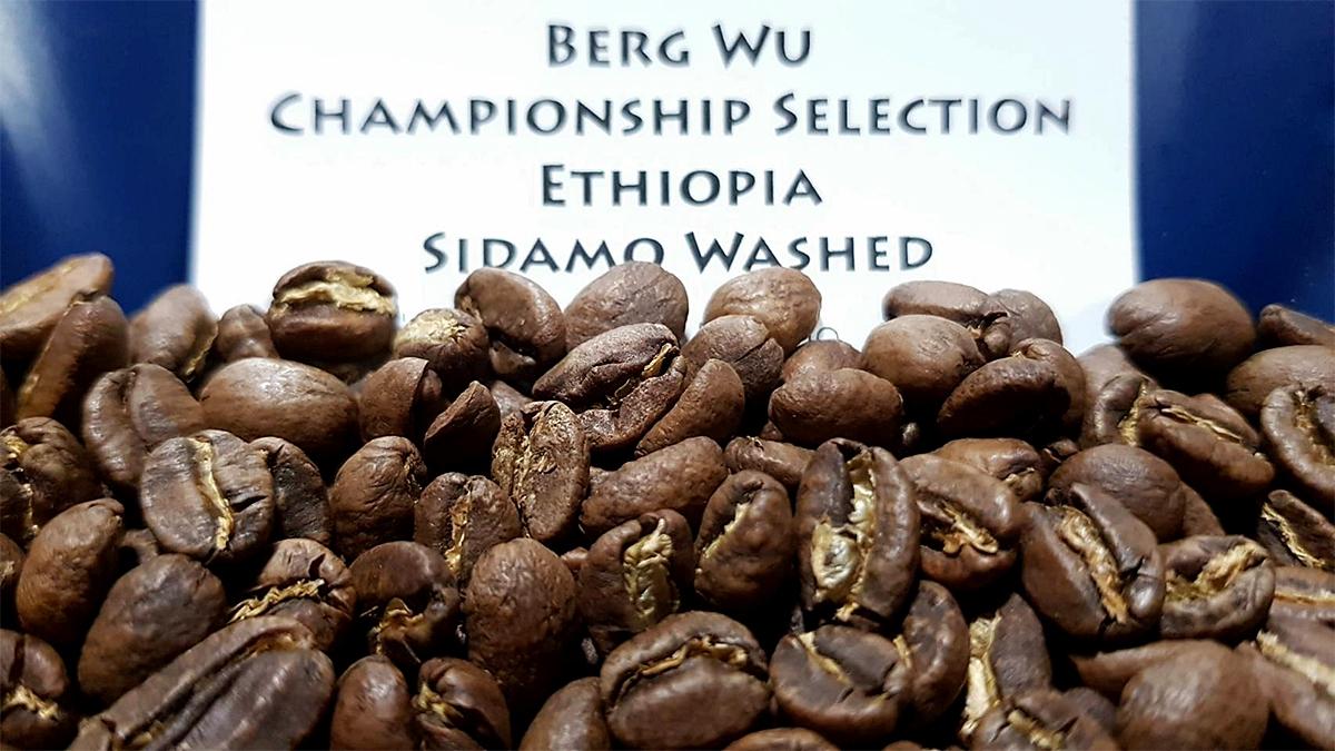 เมล็ดกาแฟเอธิโอเปีย Berg Wu Championship Selection Ethiopia Sidamo Washed