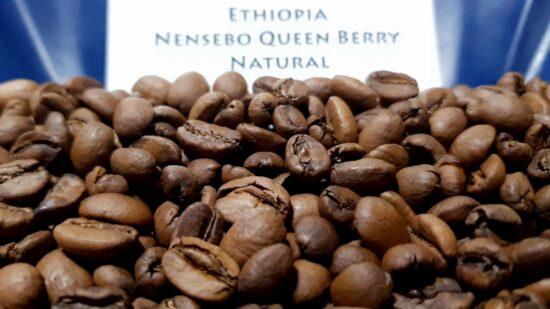 กาแฟเอธิโอเปีย Nensebo Queen Berry