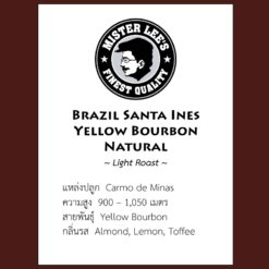 Brazil Santa Ines Yellow Bourbon Natural