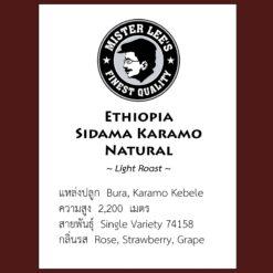 Ethiopia Sidama Karamo Natural