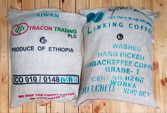 Yirgacheffe Chelchele Slow Dry Washed Bags