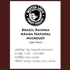 Brazil Rainha Arara Natural