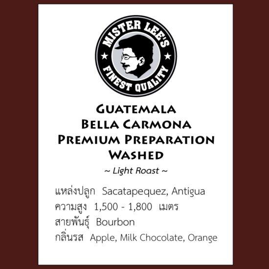 Guatemala Bella Carmona