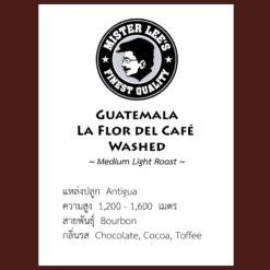 Guatemala La Flor Del Cafe